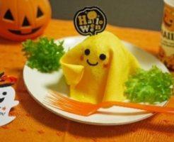 超簡単ハロウィンレシピ10選!心も体もほっこりハッピーになるかぼちゃ料理♪
