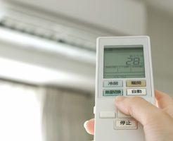 エアコンの電気代を節約するための6つの裏技