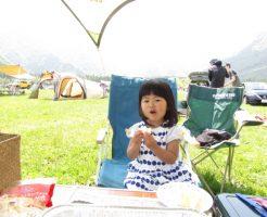 兵庫県のオートキャンプ場!アスレチック 川遊び 温泉 星の観察等 初心者向けキャンプ場
