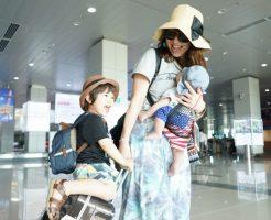 家族で帰省の手荷物をできるだけ少なくして楽々帰る方法!