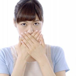 ドライマウスで口が臭うのは何故?口腔乾燥症の治療と予防は?