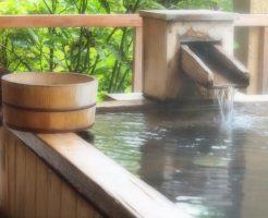 温泉の効果と効能!酸性 アルカリ性など泉質の違いって何?