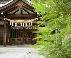 私の三柱の神さまはどこ?氏神 産土神 土地神の三神社の調べ方!