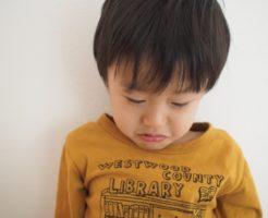 子供の胸やけや嘔吐は何故起きる?原因や症状は?