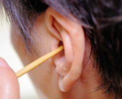 耳掃除は毎日した方がいい?しない方がいい?耳かきするなら間隔はどれくらい?