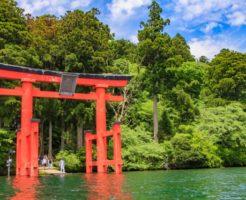 箱根神社の縁結びご利益満点コースがスゴすぎる!絶大なるパワースポットの秘密は?