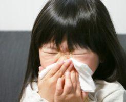 アレルギー性鼻炎の治療と対処・予防法は?