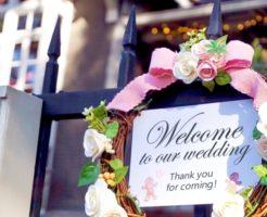 迷ったら使える!結婚式お祝いメッセージ文例を調べてみた!