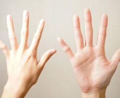 ヘバーデン結節で指が変形!原因 症状 治療 予防法は?