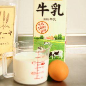 飲むだけじゃもったいない!使用済み牛乳パックの賢い使い方8選