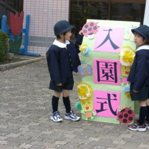 入園入学グッズの準備は何が要る?保育園 幼稚園 小学校でまとめてみた!