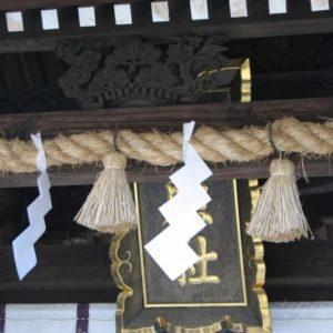 関西で厄除けパワーのある神社仏閣を調べてみた!